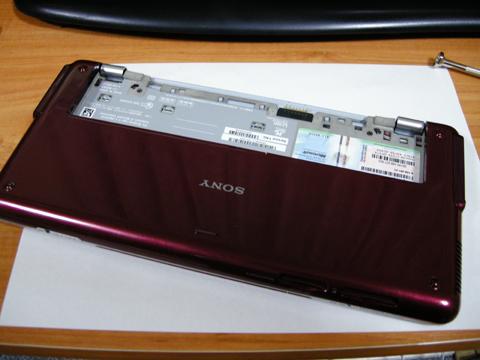 DSCN4594.JPG