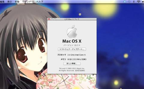 スクリーンショット 2012-06-13 21.50.08.jpg