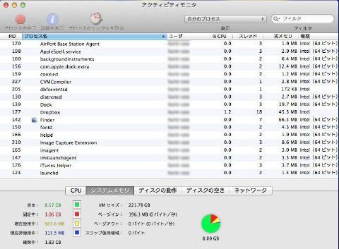 スクリーンショット 2012-06-13 21.51.10.jpg