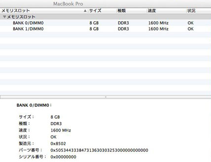 スクリーンショット 2012-07-20 14.07.47.jpg