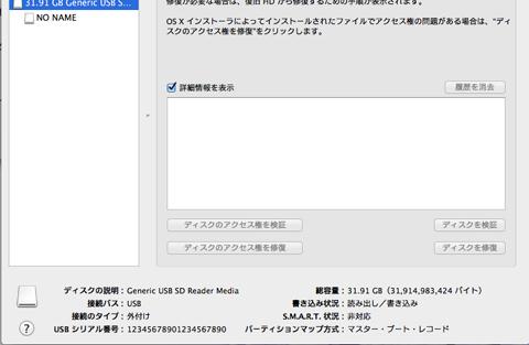 スクリーンショット 2012-10-29 21.31.41.jpg