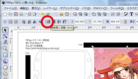 名称未設定 7.jpg