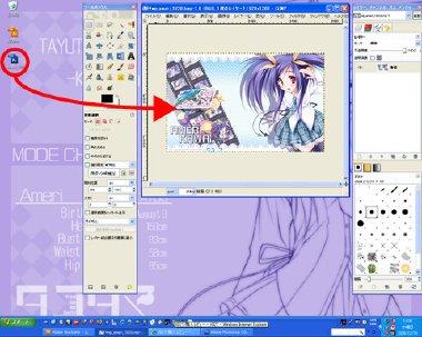 GIMP01-4bfa3.jpg