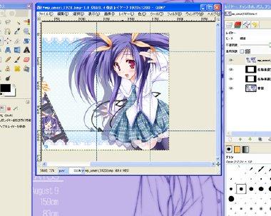 GIMP03-867e7.jpg