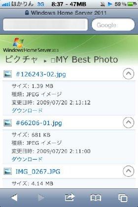 IMG_4379.jpg