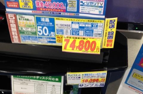 20140322_180912.JPG