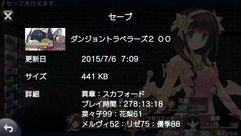 2015-07-06-070917.jpg