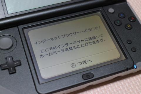 20170924_220307.JPG