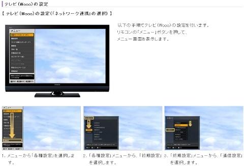スクリーンショット 2014-03-25 10.18.00.jpg