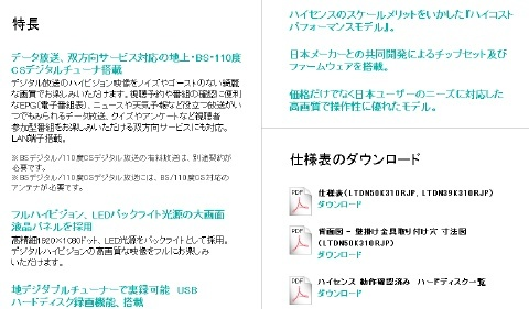 スクリーンショット 2014-03-25 13.00.12.jpg