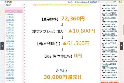 スクリーンショット 2014-06-18 15.00.47.jpg