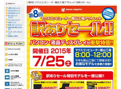 スクリーンショット 2015-07-07 12.22.35.jpg