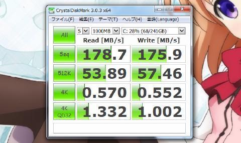 変換 ~ スクリーンショット 2014-08-09 21.29.55.jpg