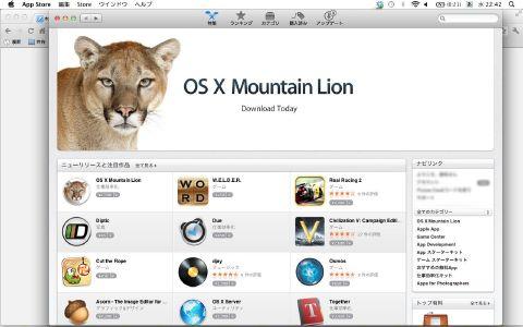 スクリーンショット 2012-07-25 22.42.37.jpg