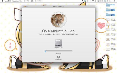 スクリーンショット 2012-07-26 10.10.45.jpg