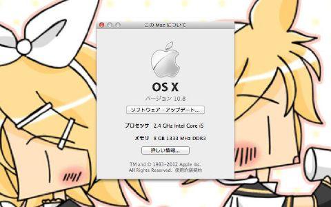 スクリーンショット 2012-07-26 10.34.31.jpg