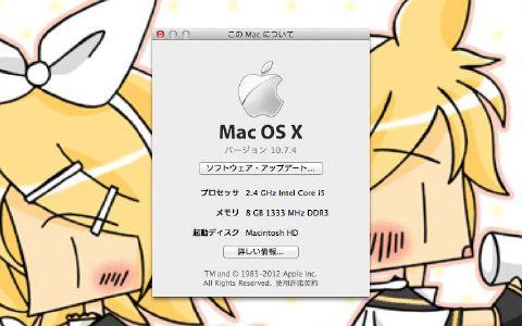 スクリーンショット 2012-07-26 9.55.17.jpg