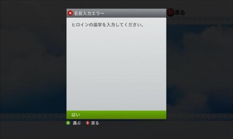 変換 ~ 変換 ~ 110518-204600-1600x1080i-000114.jpg