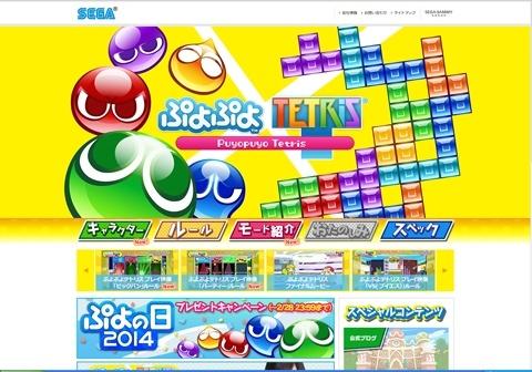 スクリーンショット 2014-02-12 16.35.44.jpg