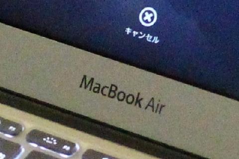 変換 ~ M-6400.jpg